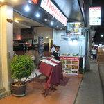 Noori India Foto