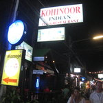 View of the front of the Kohinoor Restaurant from the outside