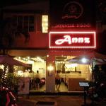 Photo of Annz