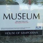 サンポルナ博物館
