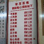 price list on the wall
