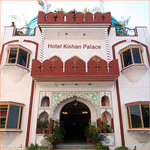 Photo of Hotel Kishan Palace
