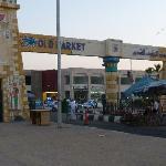 Old market entrance