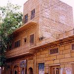 Ratan Palace Hotel