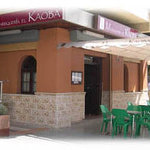 Photo of Marisqueria el Kaoba
