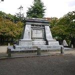 Iwate Park (Koen)