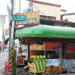 Typical roadside store