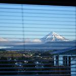 View from the Lounge of Mount Taranaki
