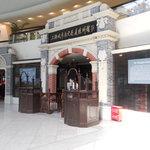 Shanghai History Museum: entrance