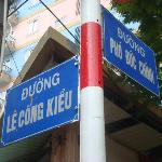 Street signs at one end of Antique Street (Le Cong Kieu)