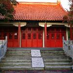 The Chinese temple.