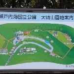 大崎山園地の案内図