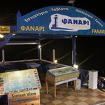 Photo of Fanari Restaurant