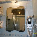 salle d'eau et équipements