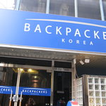 Bakcpackers Korea