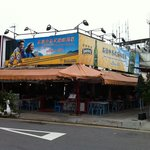 Shek O Chinese & Thai Seafood Restaurant