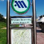 Metro station near