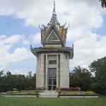 The memorial itself