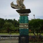 Peace Garden Monument