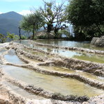 White-Water Terraces (Baishuitai)