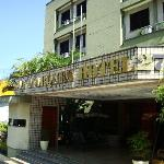 Photo of San Marques Hotel
