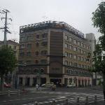 HOTEL RHEA SHANGHAI