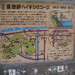 薩た峠(興津側登り口・案内図)