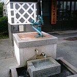 蔵シック館前の井戸
