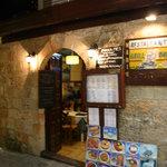 Marios Restaurant Lindos 2