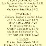 A selection from our menu