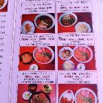 4 menus retenus