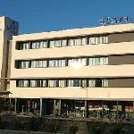Photo de Hôtel Altica Pau