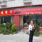 Photo de KuangNiu Restaurant