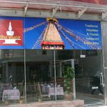 The Stupa Nepalese & Tibetan resaurant, 294 Leith Walk, Edinburgh