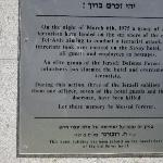 The plaque on the front of the hotel