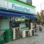 Family Mart opposite