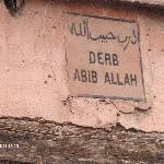 l'entrée du Derb