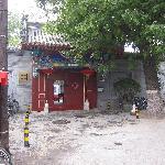 The door to old Beijjing