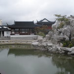 A view of the tea house across the pond