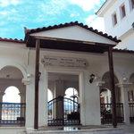 Bread Museum of Amfiklia