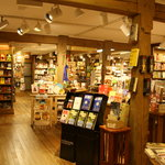 Fabulous Bookstore