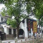 Wanshun Guest House on the canal in Tongli