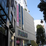 Shibuya Parco