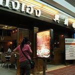 Jia Tong Heng Restaurant resmi