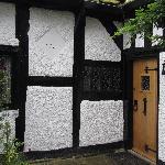 Finney Green entrance