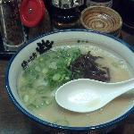 Fresh Noodle Soup ready..
