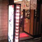 11.10.02【お好み焼きもみじ】お店の入口