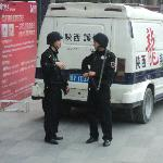 Next door's security staff