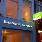 Photo of Shanghai Noodle