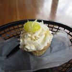 Yummo - Lemon Cupcake